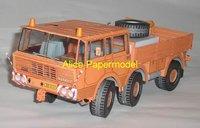 Игрушечная техника и Автомобили papermodel] 33 1:24 Blue Dump trucks model engineering equipment models truck models car m