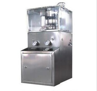 BY800 Series Sugar Coating Machine /pill coater machine/ Tablet coating machine