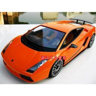 Kid Rc Cars