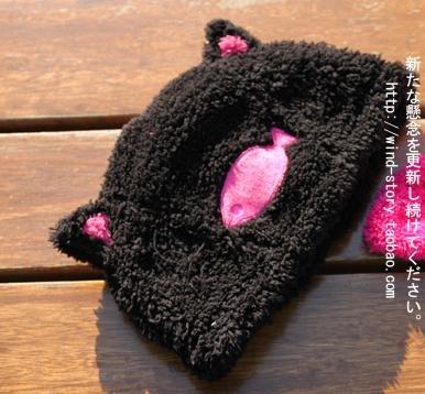black cat cartoon. Cartoon black cat Hats/Plush