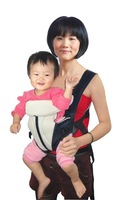 al Classic Popular Baby Carrier 3 colors Mixed Baby Sling Baby carriers, baby backpack, baby pouch