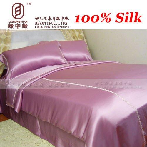 4 Pcs Super Thickened Pure Silk Bedding Set silk duvet cover bed sheet skirt