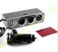 car cigarette lighter socket+1 USB output,car socket splitter,car USB charger,50pcs/lot+Free shipping!