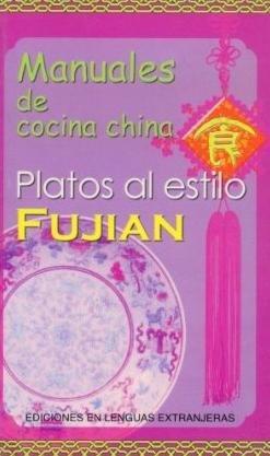 fujian vaporizer instructions