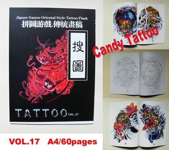 Tattoo hine copper contact screw tattoo gun 2011 for Tattoo shop games