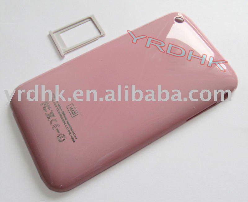 iphone 4 verizon wallpaper. iphone 4 verizon wallpaper.