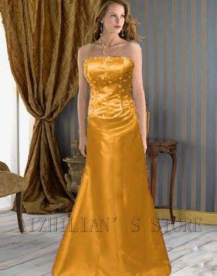 Debutante Gown - ShopWiki
