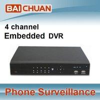 Dvr Security Software