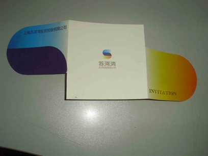 ... catalogue printing, Wholesale fast shipping greeting cards printing ...