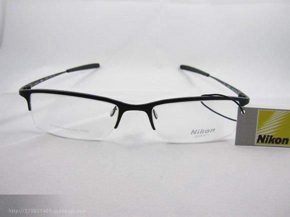 Japanese Half Frame Glasses : Nikon Ms pure titanium glasses frame on Aliexpress.com ...
