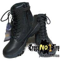 Ботинки CHM МП-082