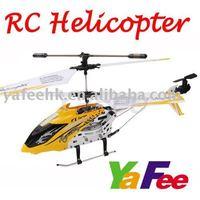 Детский вертолет на радиоуправление iPhone/iPad/iTouch RC Controlled 3CH i-Helicopter With Gyro O-695