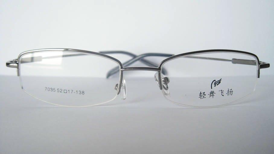 Prescription Rx Optical Eyeglasses Free Delivery new style Fashion Lens Frames Unisex Bendable M ...