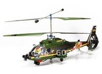 Детский вертолет на радиоуправление Sky king 4pcs 91 36 3.5CH RTF RC HCW8501 HCW 8501