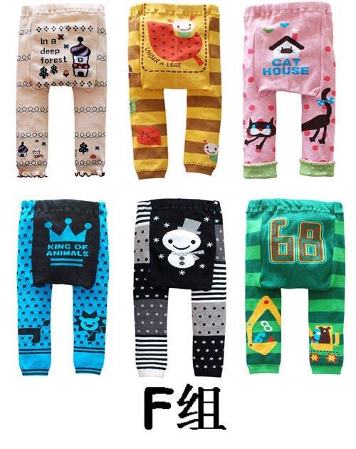 sweet kids Leggings toddler Tights pants Baby leg warmer babys PP Pants 36 Pieces F