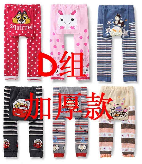 Wholesale New arrive Thicken sweet kids Leggings toddler Tights pants Baby leg warmer babys PP Pants 36 Pi ...