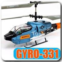 Вертолеты MJX t34