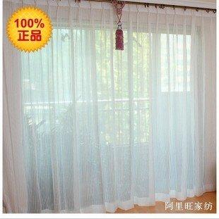 Drapery & Curtain Fabrics Wholesale in Toronto Ontario, Toronto