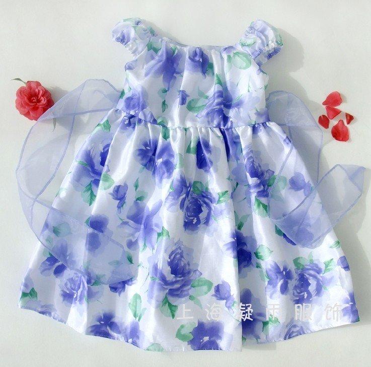 Wholesale Girls Dresses - Little Girls Dresses - DollarDays
