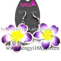Hawaiian Plumeria Flower Diamond Stud Earrings 14K Gold items in