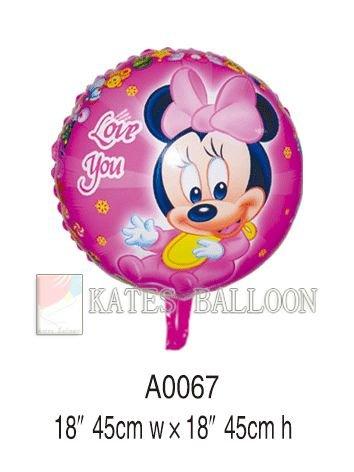happy birthday images animated free. happy birthday cartoon