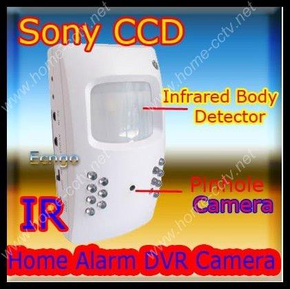 Motion Sensor Video Camera