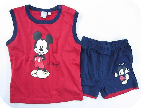 Sakura Fashion kids clothing GP01