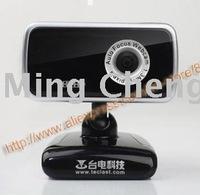 Веб-камеры Logitech C160