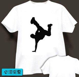 Best logo design ideas bauble ringgreat circleblog for Logo t shirt maker