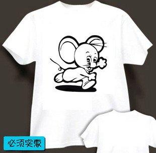 Diy free logo maker joy studio design gallery best design for Logo t shirt maker