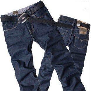 Popular men's jeans fashion in 2011