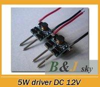 Светодиодные модули B & J под руководством