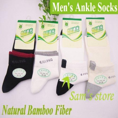 Seamless Bamboo Socks Bamboo Fiber Ankle Socks