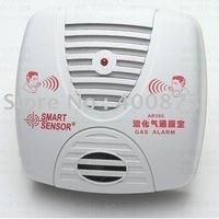 Стирально-моющие средства Mosquito Repeller, Neck-type Mosquito Repeller and Personal Alarm AR112