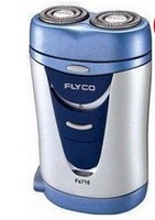 Электробритва Flying Branch FS620 electric shaver .Super selection of good men shaver