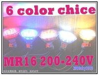 Уличное бра LED 9W 3 * 3W downlight rgb