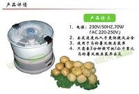 Пылесос Multifunction timed digital ultrasonic cleaner, mini high power vacuum cleaner, Digital LCD Washing machine