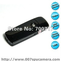 Motion Detection Video Camera