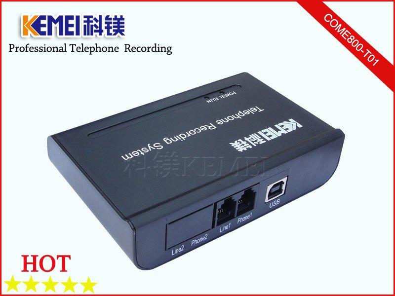 Telephone Call Recording Equipment