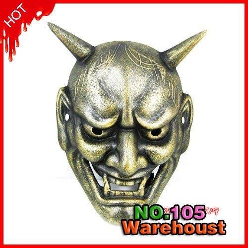 Buy Onikobe, Carnival Masks Venetian Masks masquerade masks, Ghost ...