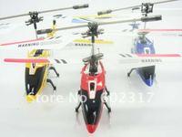Вертолеты g.t модели 8008