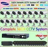 16 Camera Surveillance Systems