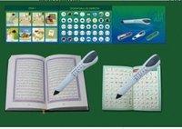 Проигрыватель для Корана EQ300