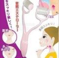 Wholesale New Neckline Slimmer As Seen On TV Neck Line Exerciser Thin - Chin massager