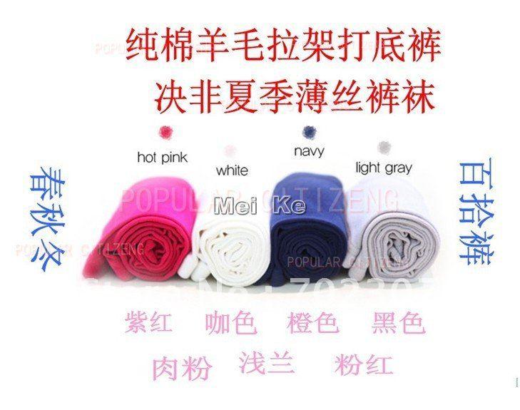 Wholesale Wholesale of summer winter kids yarn render pants children's clothing girl render pants bud  ...