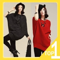 Holiday Sale FREE SHIPPING Women's Clothing bat-sleeve casual cardigan sweater Y1047 (Drop shipping support!)