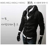 Мужская толстовка pure color man baseball restore discount diamond supply sports jacket classic baseball uniformsports suit hoodie