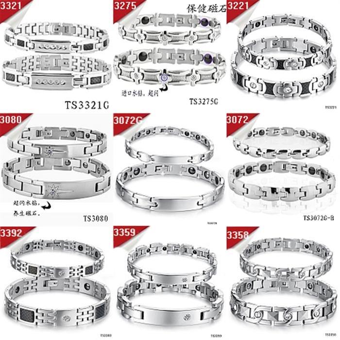 Do magnetic bracelets have side effects?