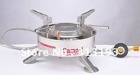 Super Energy-Saving Wind-Proof Stove strong windproof military stove gas furnace burner