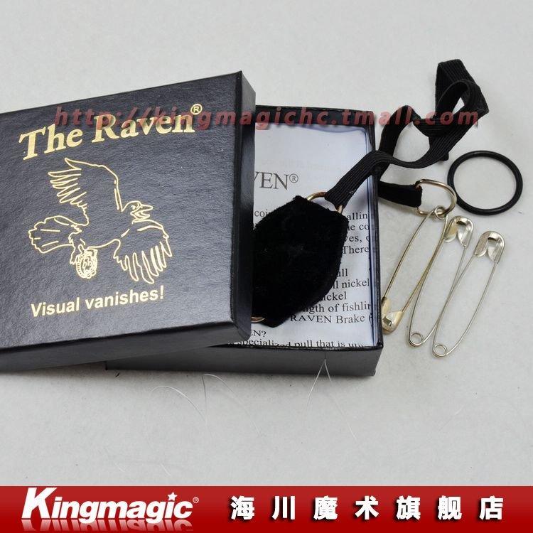 how to make a raven magic trick